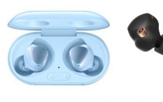[News Focus] Competition heats up for a share of noise-canceling earbud market
