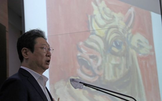 Ministry plans new building to house Lee Kun-hee collection