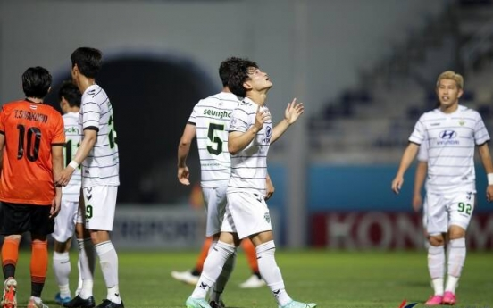 Jeonbuk become 1st K League team to clinch knockout berth at AFC Champions League