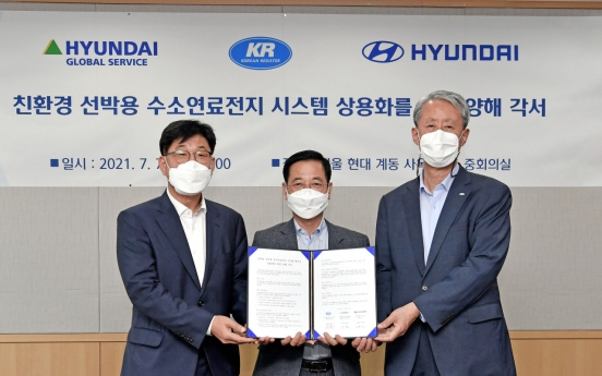 Hyundai Motor forges partnership to develop hydrogen fuel cell system for ships