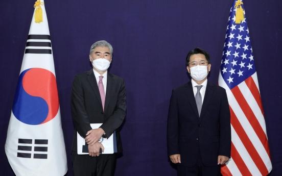 Top nuclear envoys of S. Korea, US hold phone talks
