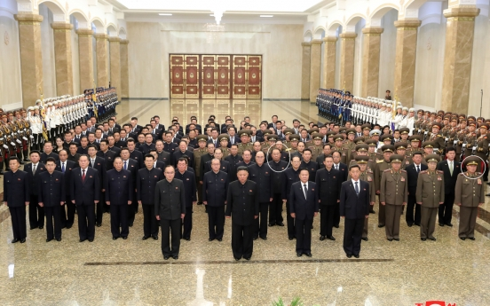 Key NK military official ousted from top ruling body