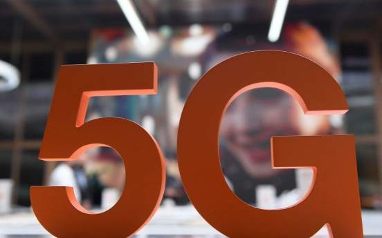 Class action lawsuit starts against SK Telecom over 5G service quality