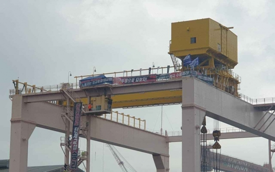 Hyundai Heavy, labor union in dispute over wage deal