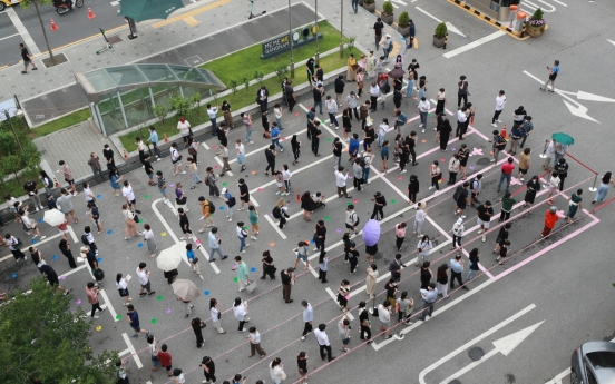 Korea delays stronger COVID-19 countermeasures despite record rise in cases