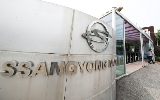 SsangYong Motor to sell plant site in rehabilitation efforts