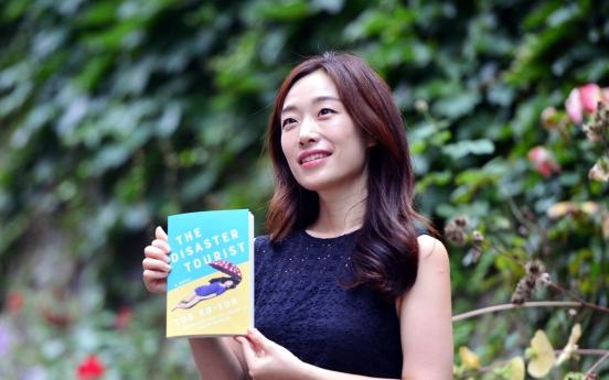 [Herald Interview] Author Yun Ko-eun sees her Dagger-winning 'The Disaster Tourist' as being genre fluid