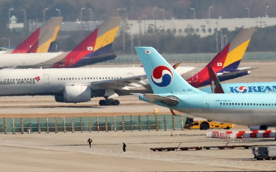 Korean Air's plan for integrated airline with Asiana to cost W600b