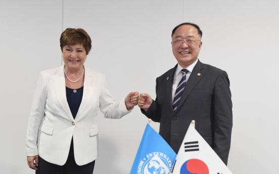 S. Korea proposes to tax 20% of excess profits from multinationals