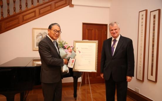 [Diplomatic Circuit] Yun Sang-koo receives Order of the British Empire