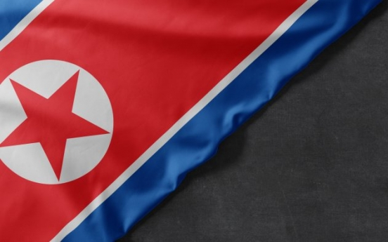 NK foreign ministry accuses US of using humanitarian aid for 'sinister purpose'