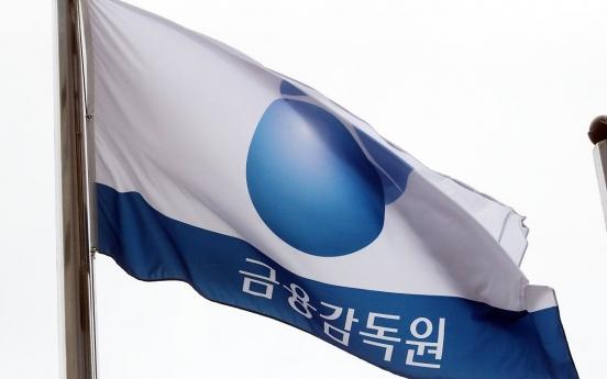 Foreigners remain net sellers of S. Korean stocks in June