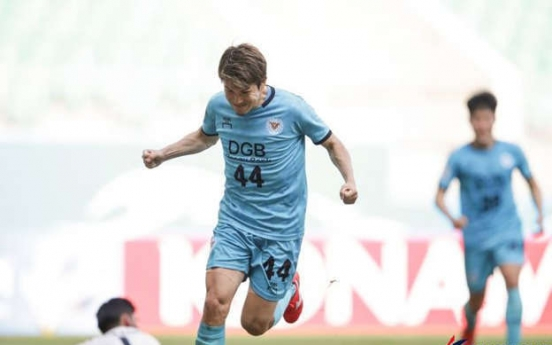 Daegu FC reach knockouts at AFC Champions League for 1st time