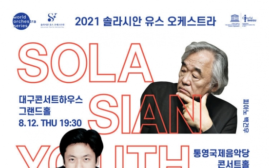 2 star musicians to perform with project orchestra
