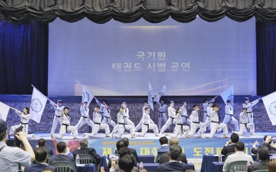 9th Korea Challenge Festival celebrates people who overcame adversity