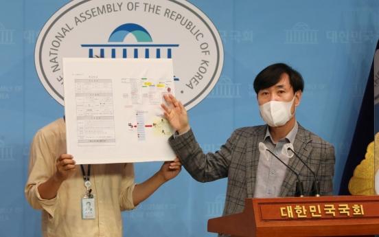 NK propaganda outlet denies Pyongyang's hacking of S. Korean think tank
