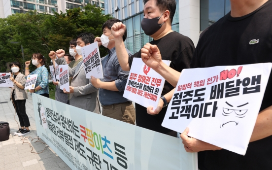 [News Focus] Korea to curb malicious reviews on food delivery apps
