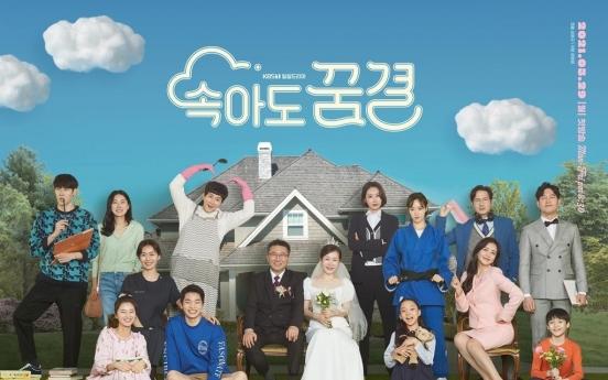 Surging COVID-19 infections disrupt S. Korean entertainment scene