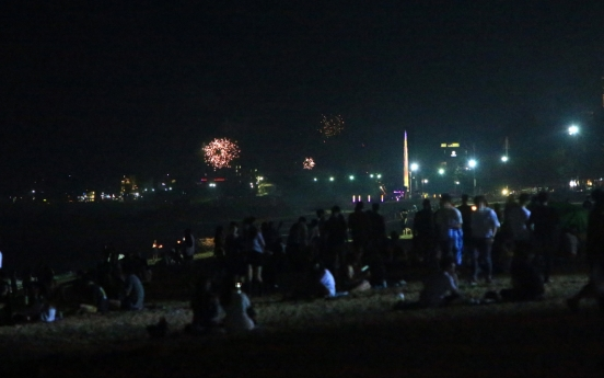 Seoul records 1st 'tropical night' of year