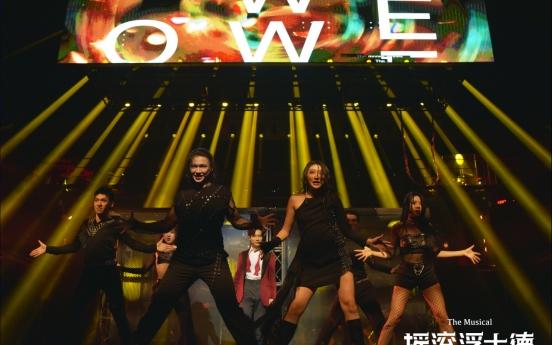 Original Korean musical 'The Devil' set to tour in China