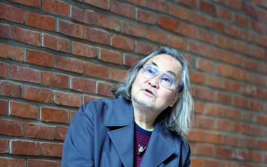 Korean folk rock legend to perform at New York's Lincoln Center