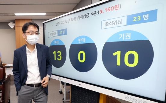 2022 minimum wage set at 9,160 won, falling short of Moon's campaign promise