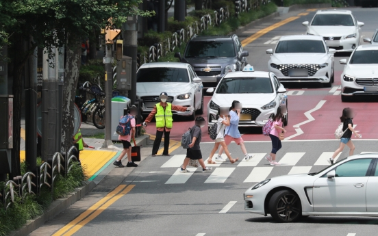 Fully remote schooling starts in greater Seoul amid record-breaking virus surge