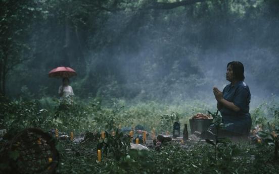 Korean-Thai horror 'The Medium' hits No. 1 in ticket presales