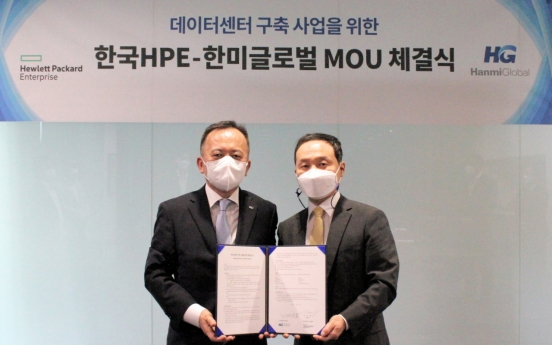 HanmiGlobal, Hewlett Packard Enterprise join forces to bring data centers to Korea