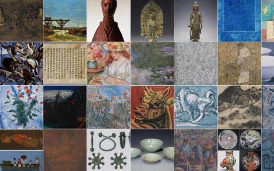 [Newsmaker] Govt. plan on 'Lee Kun-hee museum' draws debate on location, purpose