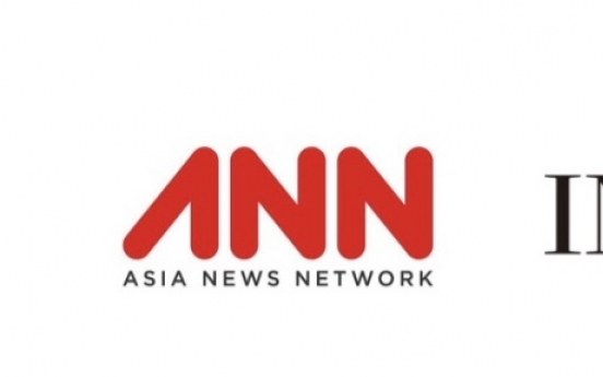 Korea Herald's The Investor to co-host webinar on digital currencies in Asia