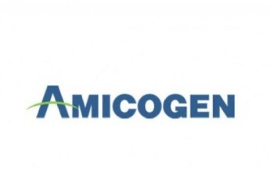 Amicogen to raise W22.3b via stock sale