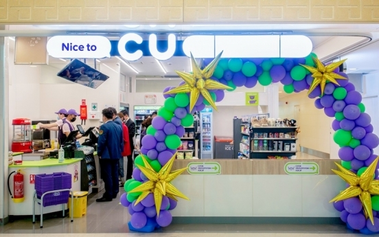 CU opens convenience stores in Mongolian int'l airport