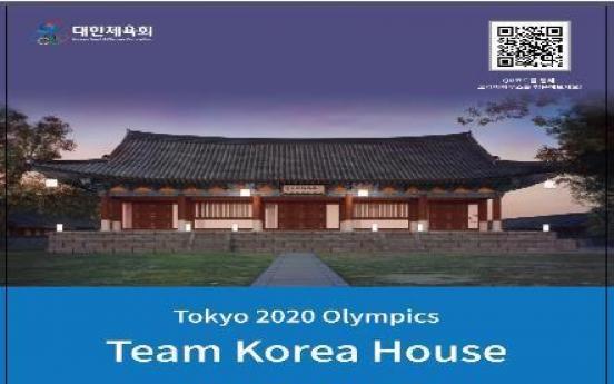 S. Korea opens hospitality house for Tokyo Olympics online due to coronavirus pandemic
