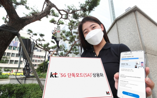 KT starts 'real' end-to-end 5G service in industry first