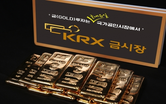KRX's gold trading volume surges in H1