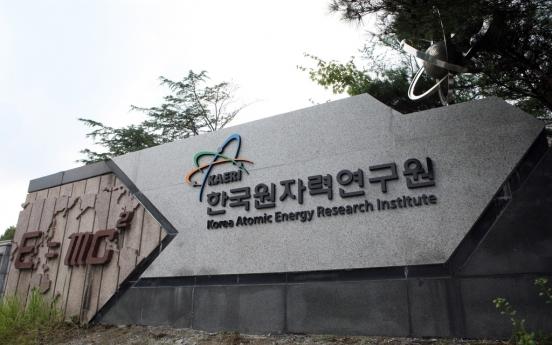 S. Korea to export nuclear reactor tech to Bangladesh