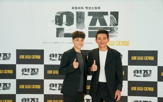 Hwang Jung-min returns to big screen as himself in 'Hostage: Missing Celebrity'