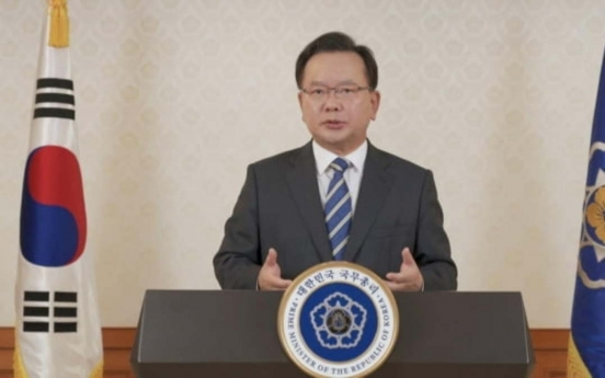 S. Korean PM to join virtual APEC summit on pandemic