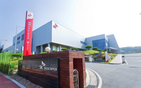 SK Bioscience aims to launch COVID-19 vaccine by early next year