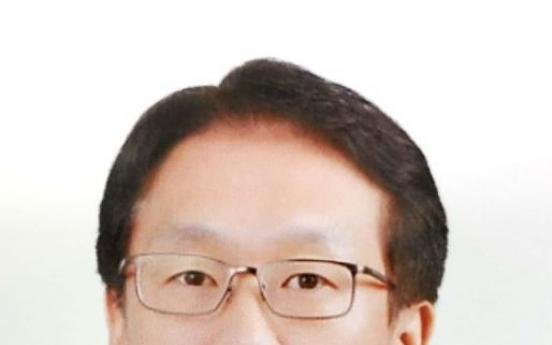 [Contribution] Korea Customs Service's war on drugs