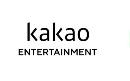 Kakao Entertainment to merge with music streaming platform Melon