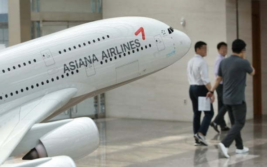 Asiana Airlines shares resume trading