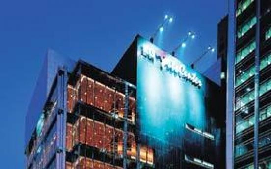 LG Arts Center bids goodbye to Gangnam era