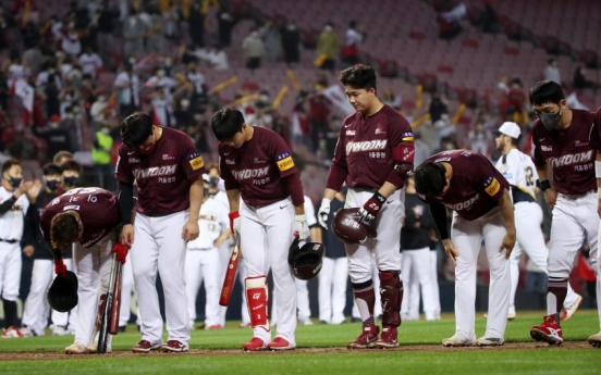 Pro baseball players fined by local health authorities for social distancing violation