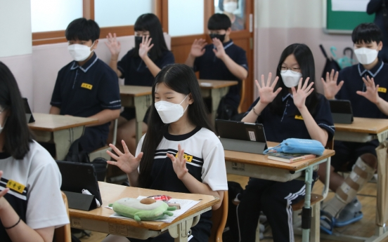 Education ministry plans to use supplementary budget to reduce classroom crowding amid pandemic