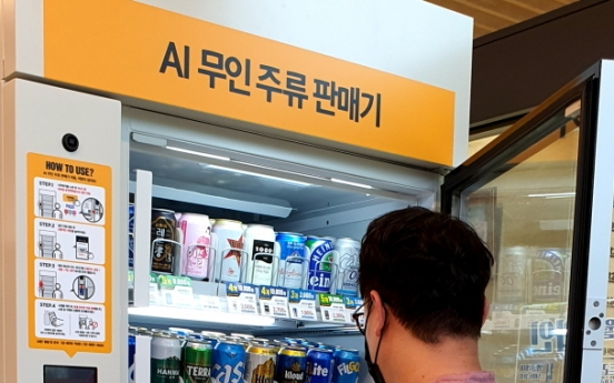 Emart24 introduces unmanned alcohol vending machine