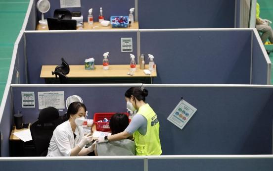 Glitches put foreign teachers behind Korean colleagues in vaccine queue