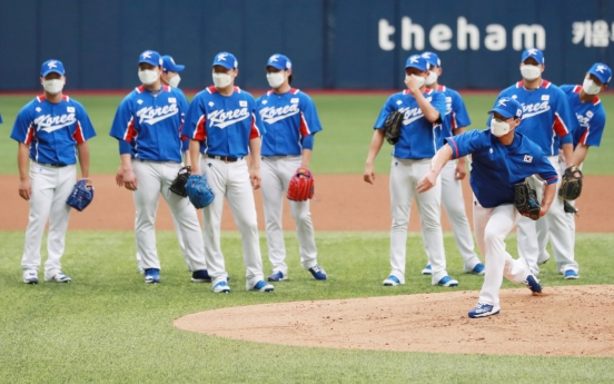 S. Korea bracing for tough pitching vs. Israel in 1st game at Tokyo Olympics