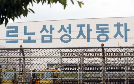 Renault Samsung suspends plant on chip shortage